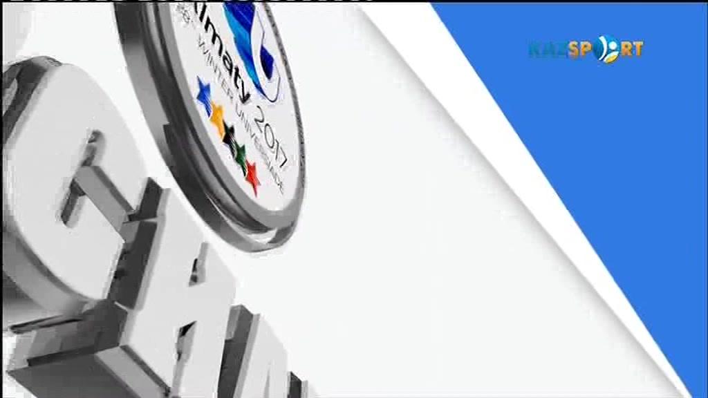 Дневник Универсиады-2017 (06.02.2017)