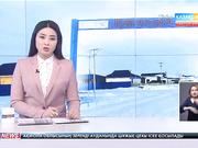 17:30 жаңалықтары (07.02.2017)