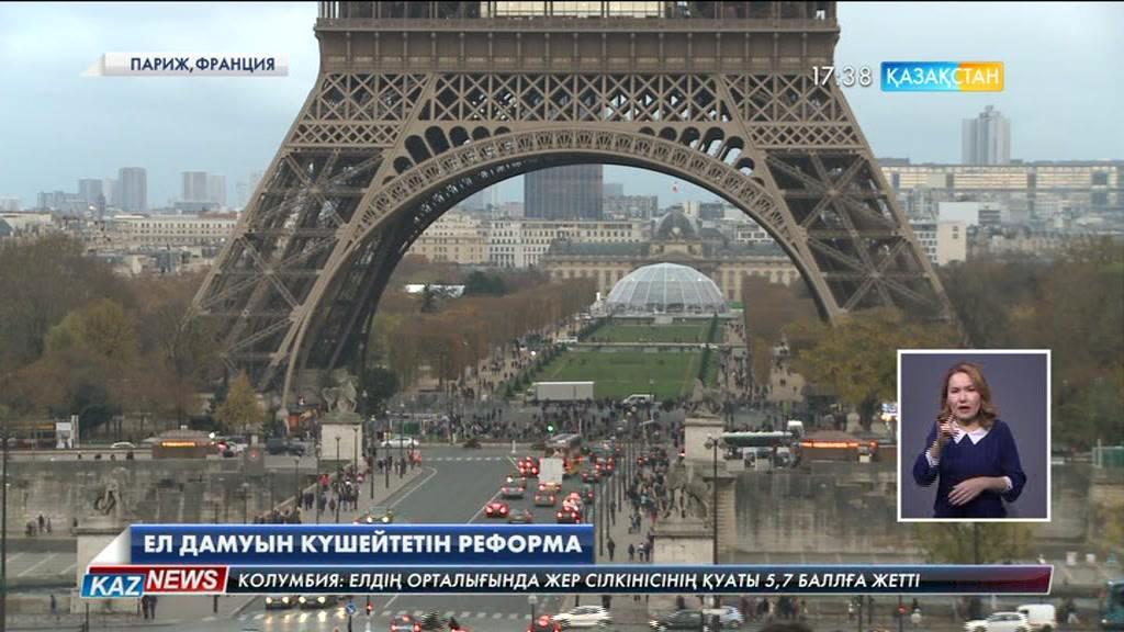Франциялық кәсіпкер Лоран Тайеб: Қазақстандағы саяси реформа - ел дамуын күшейтуге кепіл