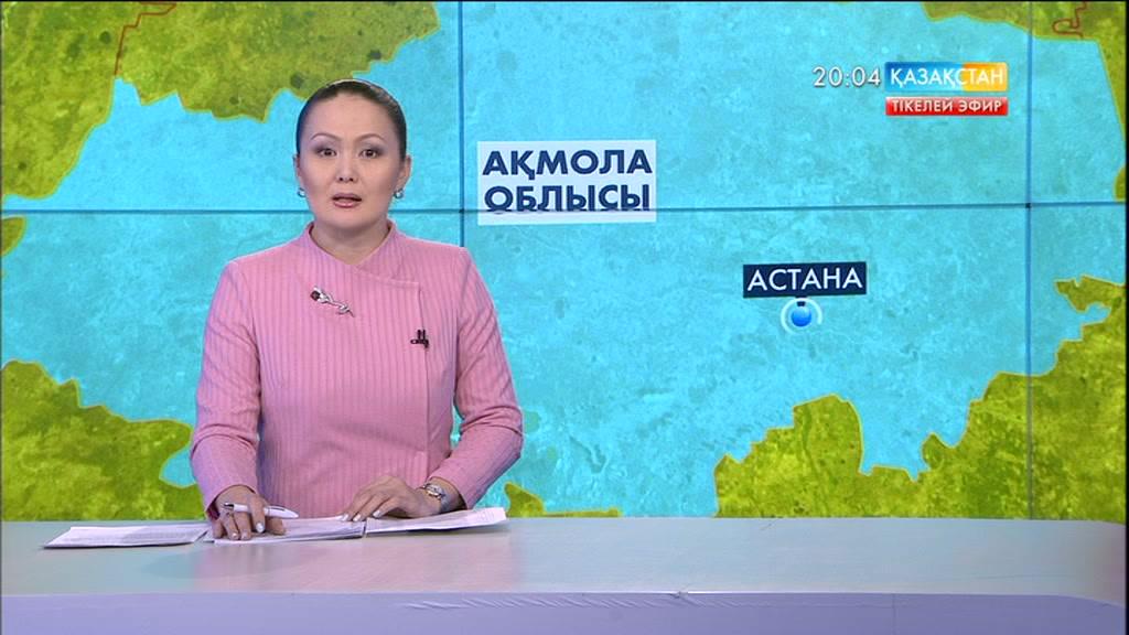 Астана аумағы кеңейеді