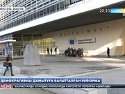 Андреас Маразис: Конституциялық реформа - саяси жүйені демократияландыруға бағытталған нақты қадам