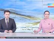 20:00 жаңалықтары (07.02.2017)