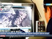 Перуде алапат тасқыннан 250 мыңдай адам зардап шегіп отыр