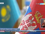 Мемлекеттік хатшы Гүлшара Әбдіқалықова Сербия елшісімен кездесті