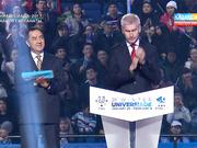 FISU президенті Олег Матыцин XXVIII Қысқы Универсиада ойындарын жабық деп жариялады