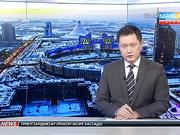 20:30 жаңалықтары (08.02.2017)
