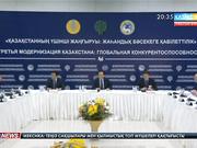 Бақытжан Сағынтаев Алматыда инновациялық технологиялар паркінде болды