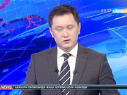 Оңтүстік Қазақстан облысында 1,5 миллион теңгені қолды қылған төрт әйел ұсталды