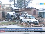 АҚШ-тың Луизиана штатында торнадодан 20 адам зардап шекті