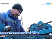 Жамбыл облысындағы кооперативтер еңбек өнімділігін арттырмақ