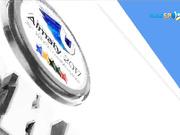 Универсиада-2017 күнделігі (08.02.2016)