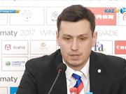 Дневник Универсиады-2017 (08.02.2017)