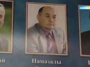 Филология ғылымдарының докторы, профессор, ҚР Еңбек сіңірген қайраткері Намазалы Омашевтың «Дара жолы».