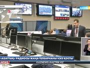 «Азаттық» радиосы тәулік бойы орыс тілінде хабар тарататын телеарнаны іске қосты