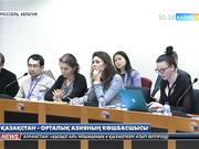 Еуроодақ Орталық Азиядағы қауіпсіздікті қамтамасыз етуге мүдделі