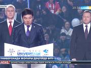 «Қазақстан» мен «Kazsport» телеарналары Универсиада туралы сапалы хабарлар таратты