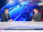 Студия қонағы - Түркі Кеңесі хатшысының орынбасары Абзал Сапарбекұлы