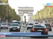 Елбасының үндеуін Франция саясаттанушылары мен Парламент мүшелері қызу талқылауда
