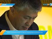 Қайрат Боранбаев ру