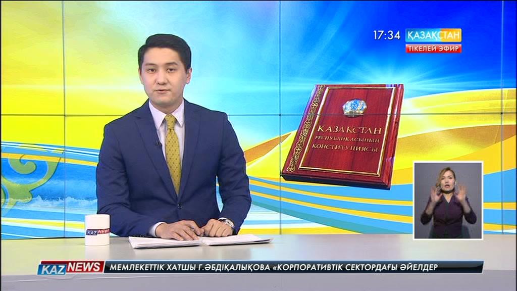 Алматыда «Конституциялық реформа  - Қазақстан дамуының жаңа кезеңі»   атты семинар өтті