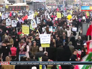 Жүздеген мың адам Трампқа қарсы шеруге шықты