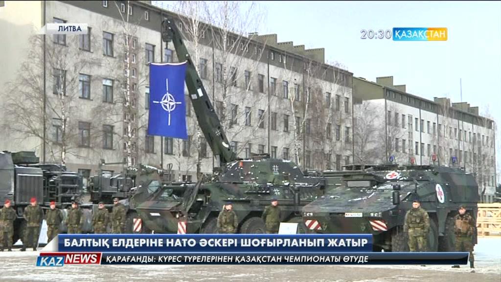 Балтық елдеріне НАТО әскері шоғырланып жатыр