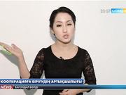 20:00 жаңалықтары (10.02.2017)