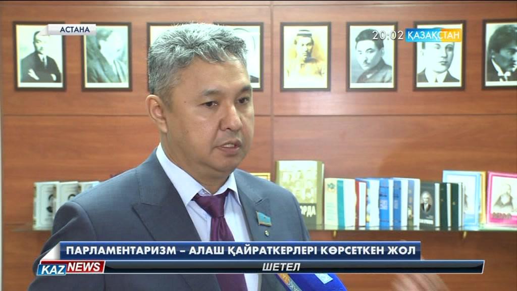 Астанада «Алаштың ақ жолы» клубының отырысы өтті