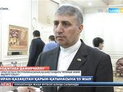 Иран Ислам Республикасының Қазақстандағы елшілігі қабылдау шарасын ұйымдастырды