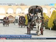 Иран туризм саласын дамытпақ