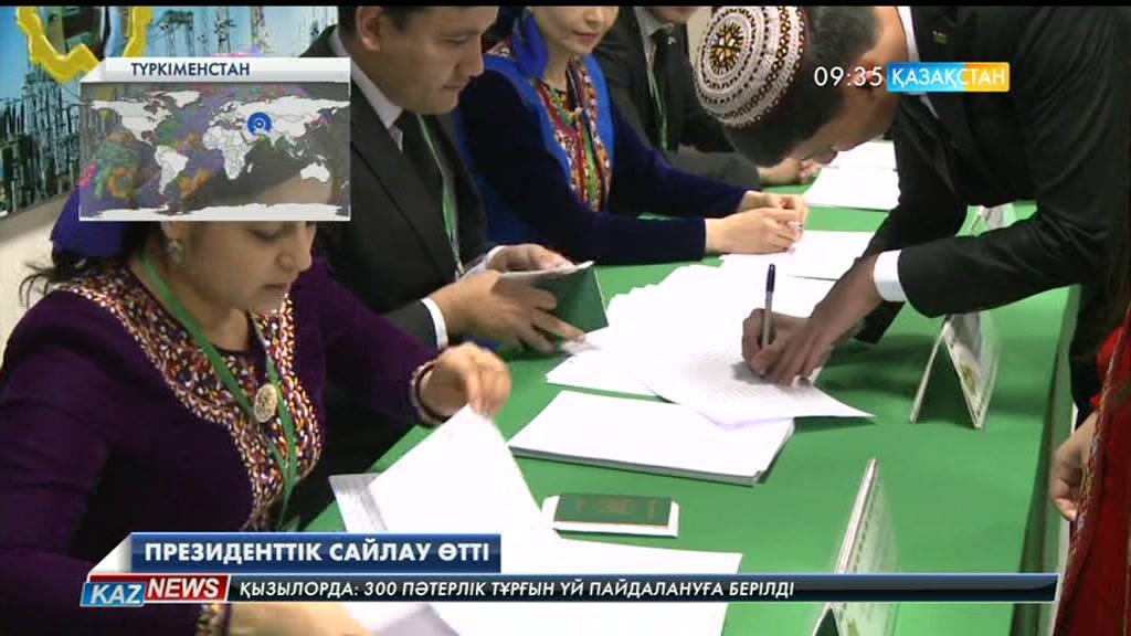 Түрікменстанда президенттік сайлау өтті