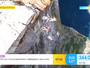 1100 метр биіктіктен парашютпен секірген жанкешті жандарды көргіңіз келе ме?