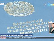 Қазақстанда кісі өлтіру фактілерінің тең жартысы мас күйінде жасалады