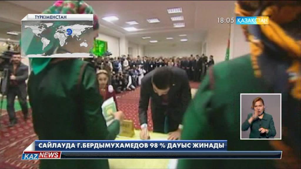 Түрікменстанда өткен президенттік сайлауда Гурбангулы Бердымухамедов жеңіске жетті