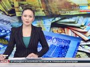 20:00 жаңалықтары (13.02.2017)