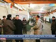 Ракета сынағаны үшін Қытай, Жапония, Ресей және АҚШ елдері Солтүстік Кореяға қарсылық білдірді