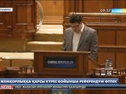Румынияда жемқорлыққа қарсы күрес бойынша референдум өтпек