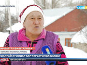 Жамбыл облысындағы шалғай ауылдар қар құрсауында қалды