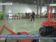 ОҚО-дағы трактор зауытының жұмысы тұралап тұр