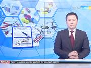 Енді онкологиялық дертке шалдыққандар медициналық сақтандыру бойынша емделеді