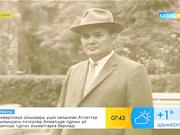 Бүгін тарихшы ғалым Ермұхан Бекмахановтың туған күні