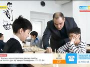 15 жылдан бері шахматтан шәкірт тәрбиелеп жүрген бапкердің кеңестері