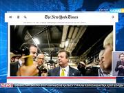 Дональд Трамптың сайлауалды науқанындағы көмекшілері Ресей барлаушыларымен байланыста болған