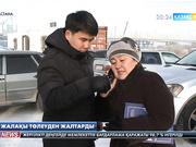 Астананың жаңа теміржол вокзалының құрылысшылары жалақыларын ала алмай жүр (ВИДЕО)