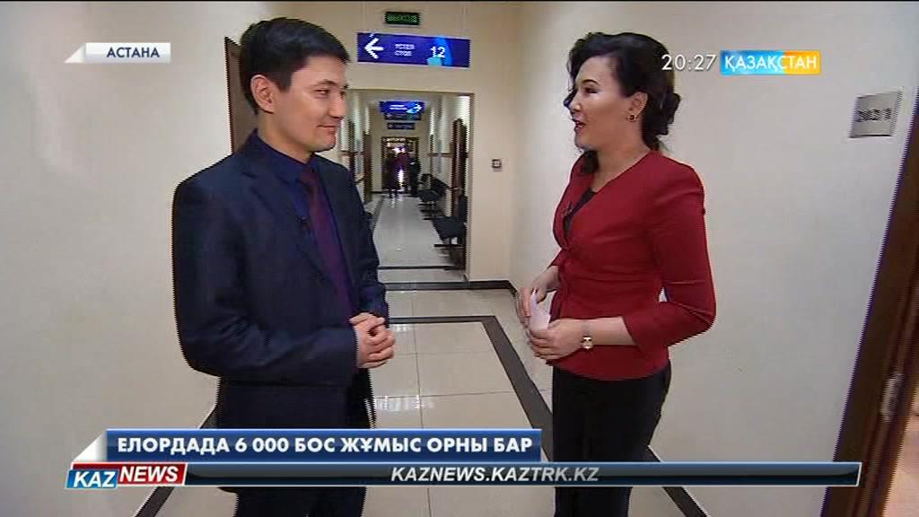 Астанада сұранысқа ие мамандықтар