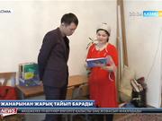 Астаналық Жайна Тукенова жомарт жандардан қызының еміне көмек сұрайды