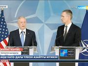 АҚШ НАТО-дағы үлесін азайтуы мүмкін