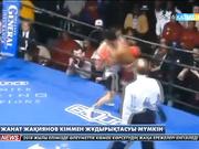 Кәсіпқой боксшы Жанат Жақиянов енді британдық Джейми Макдоннелмен шаршы алаңға шығуы мүмкін
