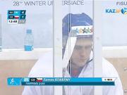 Универсиада - 2017. Хоккей. Қазақстан  - Чехия. (Ерлер)