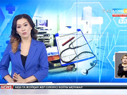 Медицина саласындағы  өзгерістер